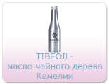 "Tea tree oil Camellia ""Tibeoil"" 375ml.Tibemed."