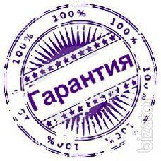 The issue of a Bank guarantee,BG (Banking Guarantee).