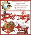 Equipment for rewinding cable,cable jacks,winding machines,rewinding cable