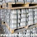 Metal antimony ingots (Antimony metal ingots) sell