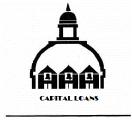 Мы можем дать вам кредит с 2,1% годовых