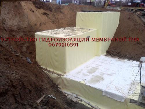 Мембранная гидроизоляция туннелей,мембранная изоляция фундаментов.