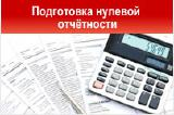 Looking for accounting services in St. Petersburg?