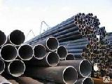 Трубы стальные бесшовные ГОСТ 8732-78