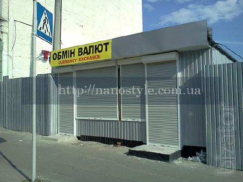Установка роллет, ролеты Киев, роллеты, ремонт ролет, гарантия, ролеты цена