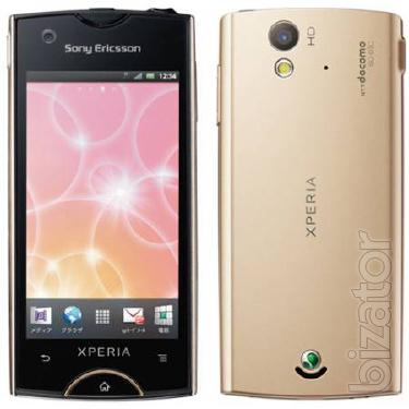 Sony Ericsson Xperia Ray Gold ST18i
