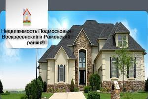 Real Estate Registration: Resurrection, Ramensky