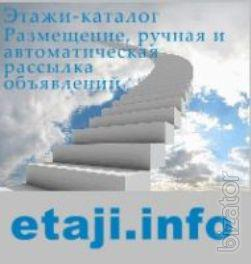 etaji.info-buy, sell