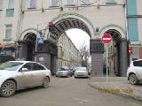 Rent offices / PSN in Rostov-on-don, Krasnoarmeyskaya