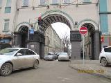 Rent offices / PSN in Rostov-on-don, Krasnoarmeyskaya