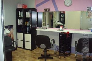 Sell beauty shop(ready business).