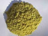 The pistachio flour