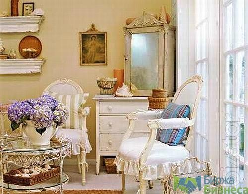 Store Provence in MEGA