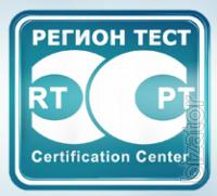 Product certification TS TS