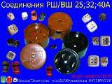 Ukrainian manufacturer of electrical products