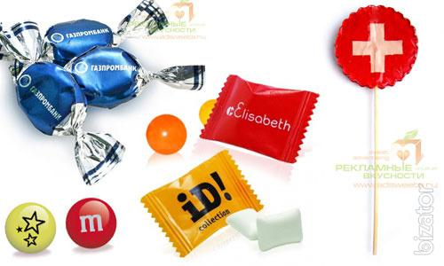 Promotional gifts with logo to fly