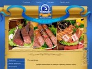 """Belarusian sausage! OAO Borisov Meat-packing plant"""""""