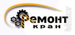 Repair of cranes and construction equipment, sale of spare parts