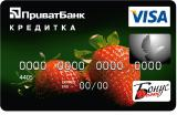 "Card ""Universal"" with a photo from PrivatBank with a limit of up to 25 thousand UAH"
