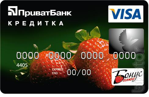 """Card """"Universal"""" with a photo from PrivatBank with a limit of up to 25 thousand UAH"""
