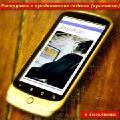 Продвижение и раскрутка сайтов (проектов) в Тольятти