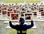 Promotion of sites in Togliatti. Blogs, business cards, promotion in social networks