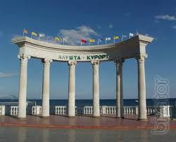 Tourist vacation in the Crimea,and Of the private sector on the coast