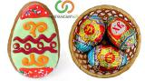Easter gifts with logo