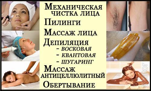 Therapeutic massage, anti-cellulite, honey. Wrap
