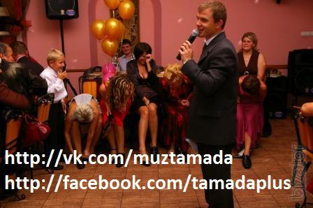 Красивая свадьба в Киеве! Весёлый, приятный тамада и музыка!