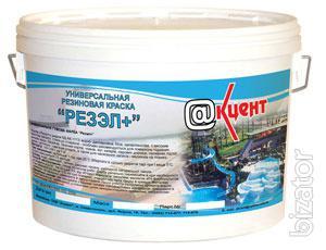 Resell Plus waterproofing Paint