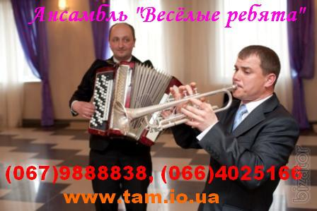 Свадьба онлайн в Киеве и области! Тамада и музыка на юбилей!
