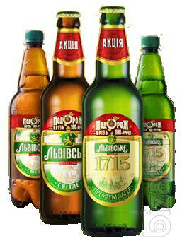 Beer Lviv-the best Ukrainian beer in Russia.