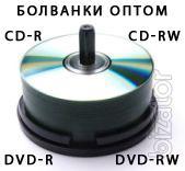 Discs wholesale DVD,CD,MP3,Bluray