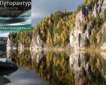 Путорантур: Рыболовные, сплавные туры. Рыбалка на северных реках. Экскурсии на Север