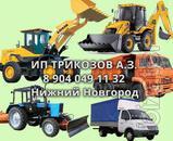 Special services, N. Novgorod, Kstovo