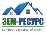 Газификация и Электрификация, земельных участков и массивов, частных домов, объектов коммерческого назначения, производственных