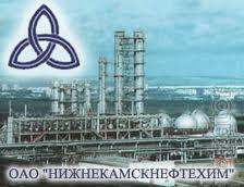We sell high-quality petrochemical products.