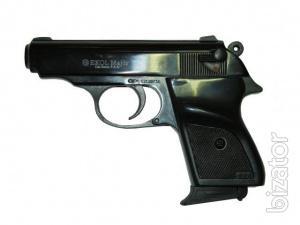 The starting gun Ekol major