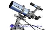 The refractor telescope Sky-Watcher AZ 804-3