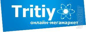 Tritiy opens a new season!