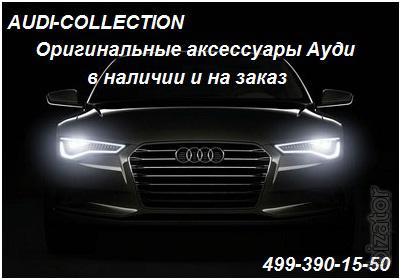 For Audi/Audi Original accessories, wheels, parts.
