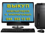 Buy computers Boo and accessories for computer