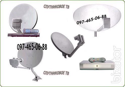 Antenna satellite in Armyansk, satellite TV in Armyansk