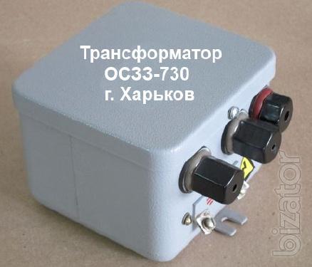 Трансформатор ОС33-730 зажигающий, трансформатор ОСЗЗ-730 розжига.