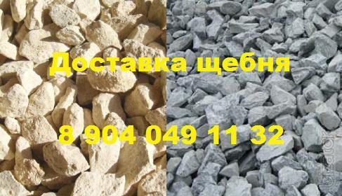 Shipping rubble dump trucks, N. Novgorod