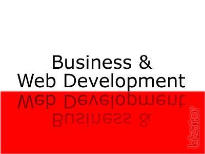 Разработка сайтов для бизнеса. Доступные цены!