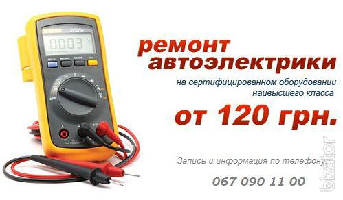 Services electricy