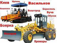 Asphalting Of Irpin Bucha, Kyiv Gostomel Vyshgorod