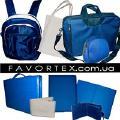 Шьем сумки, косметички, рюкзаки,портфели
